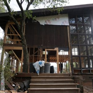 Lake Berryessa Project Before Outside View